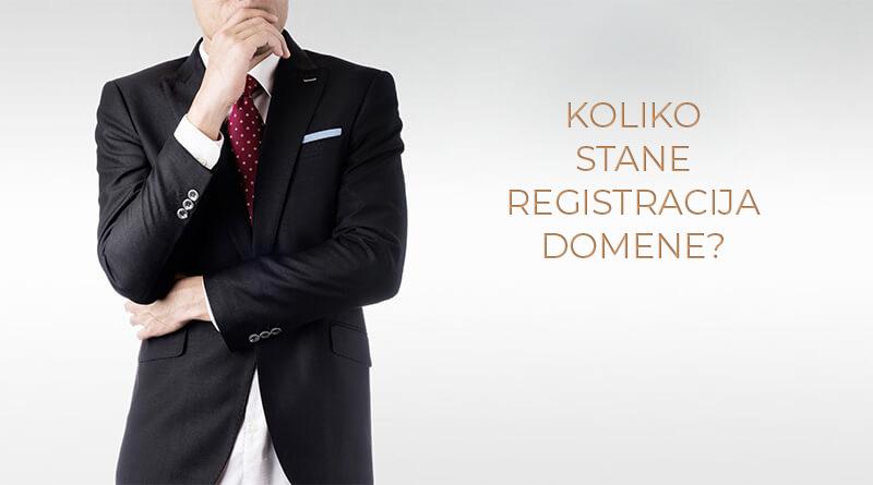 Koliko stane registracija domene?